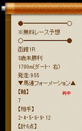 ten620_1_1.jpg