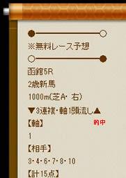 ten620_3_1.jpg