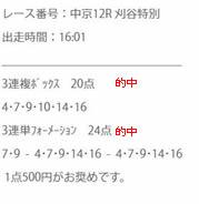 tl328_1.jpg
