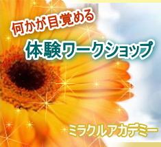 image5_20150604144750e78.jpg