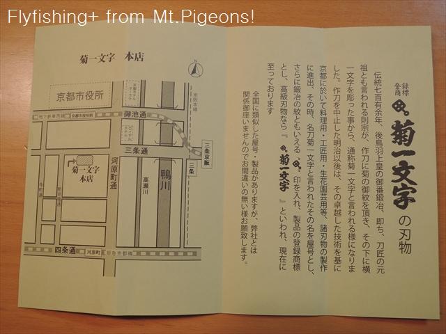DSCN8025_R.jpg
