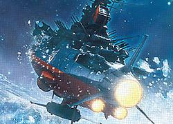 パチンコ「CR フィーバー宇宙戦艦ヤマト 復活篇」で使用されている歌と曲の紹介。「元祖ヤマトのテーマ」