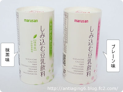 右がしみ込む豆乳飲料プレーン味、左が抹茶味の2種類です。