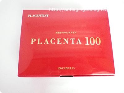 プラセンタ100 レギュラーサイズ(100粒入り)
