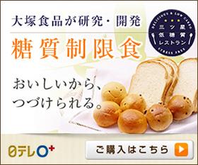 bnr-restaurant[1]