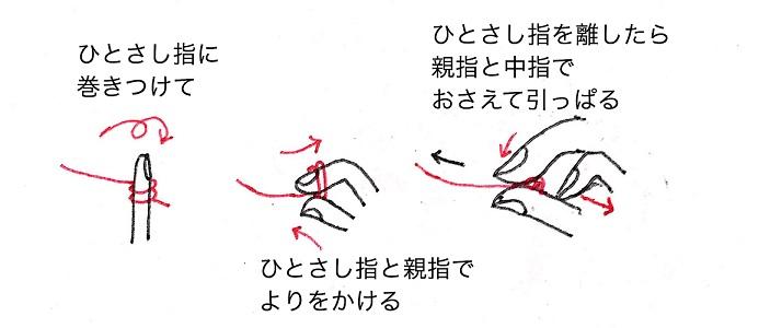 IMG_3523.jpg