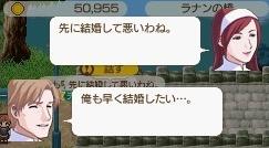 FILE01889.jpg