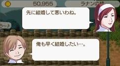 FILE01933.jpg