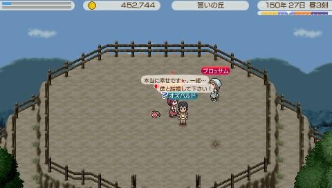 FILE3700050.jpg