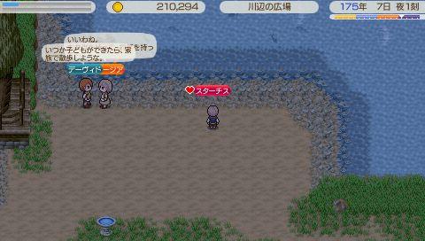 QUKRIA_SS_009320150420.jpg