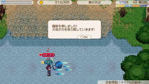 QUKRIA_SS_03632015050700.jpg