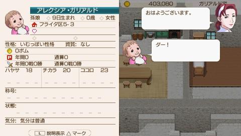 QUKRIA_SS_051300800.jpg