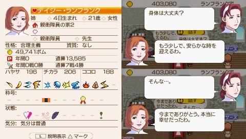 QUKRIA_SS_055200800.jpg