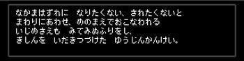 ScreenShot_2015_0207_21_38_490.jpg