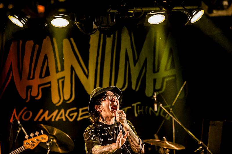 HAKAI_wanimatour-57.jpg