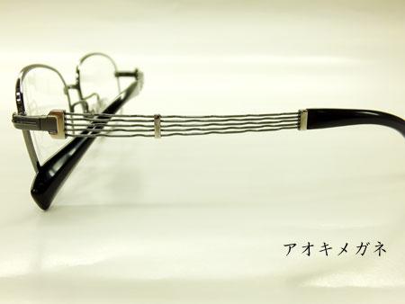 CHARMANT Line Art シャルマンラインアート オペラコレクション XL1400GR