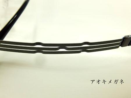 CHARMANT Line Art シャルマンラインアート フォルテコレクション XL1050GR