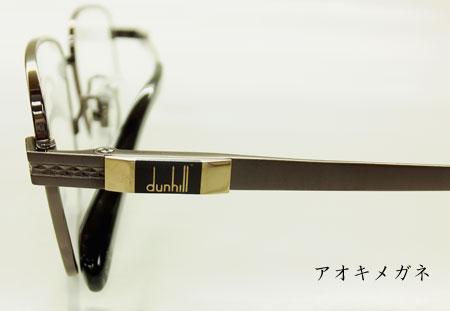 Dunhill ダンヒル 978