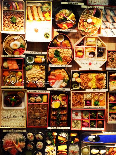 お弁当の壁