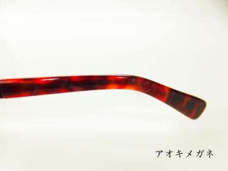 CHARMANT Line Art シャルマンラインアート デュオコレクション XL1095WI