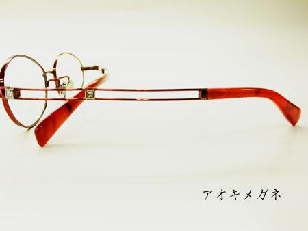 CHARMANT Line Art シャルマンラインアート デュオコレクション XL1096WI