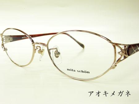 Mila Schon ミラショーン MS-4609
