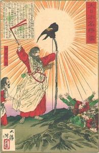 神武東征1