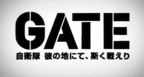 GATE0205.jpg
