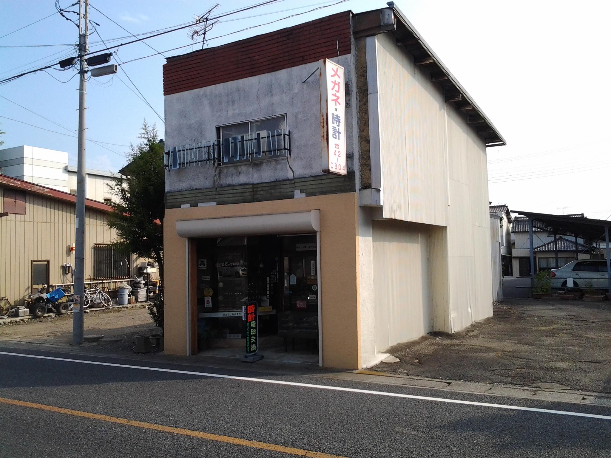 20150805_161659.jpg