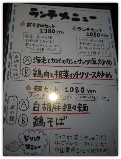 1_20150430181927f12.jpg