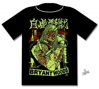 ブライアント・ウッズ Bryant woods