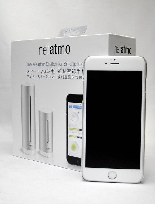 Netatmo_C_01.jpg