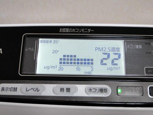 PMMS-AC100_03.jpg