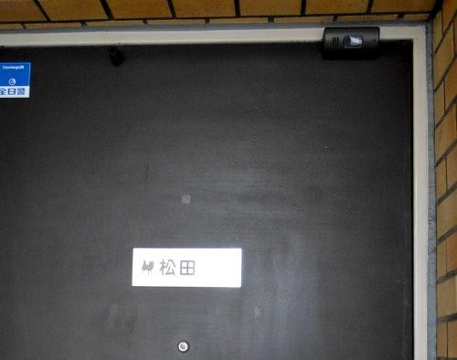 VL_SDM310_A_08.jpg