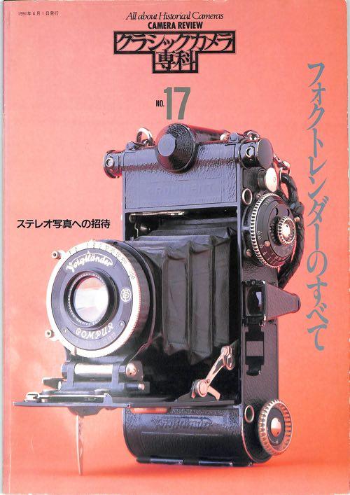 Vag_09.jpg