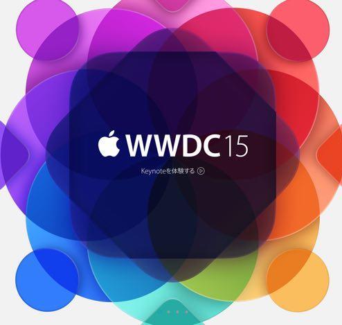 WWDC15_b01.jpg