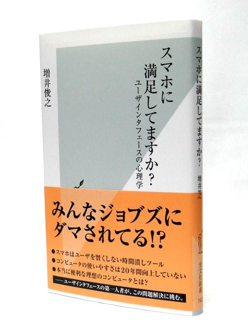 masuiBook.jpg
