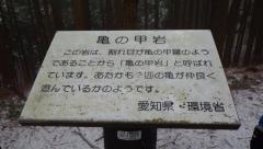 20150117_06.jpg