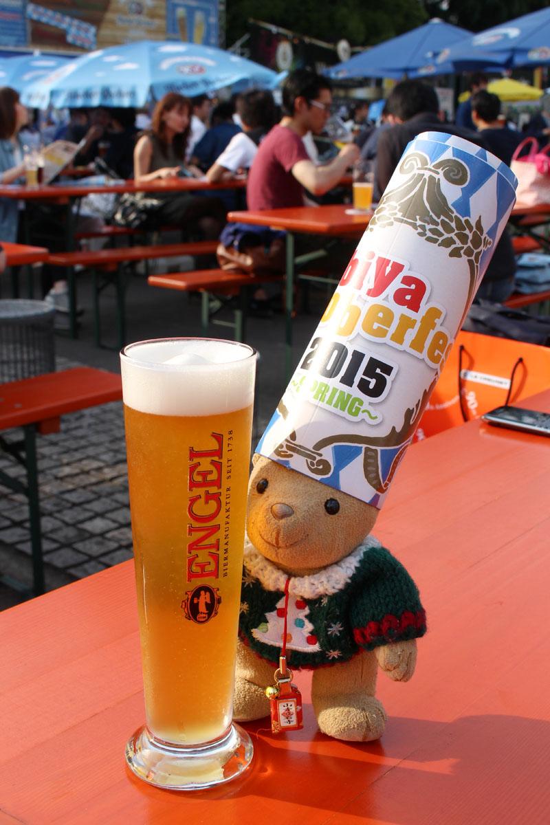 エンゲルケラービールを