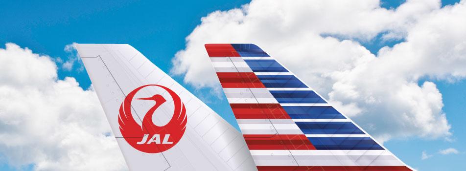 アメリカン航空 東京~アジア/北米大陸間でダブルマイルキャンペーン