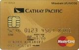 キャセイパシフィック MUFGカード・ゴールド MasterCard