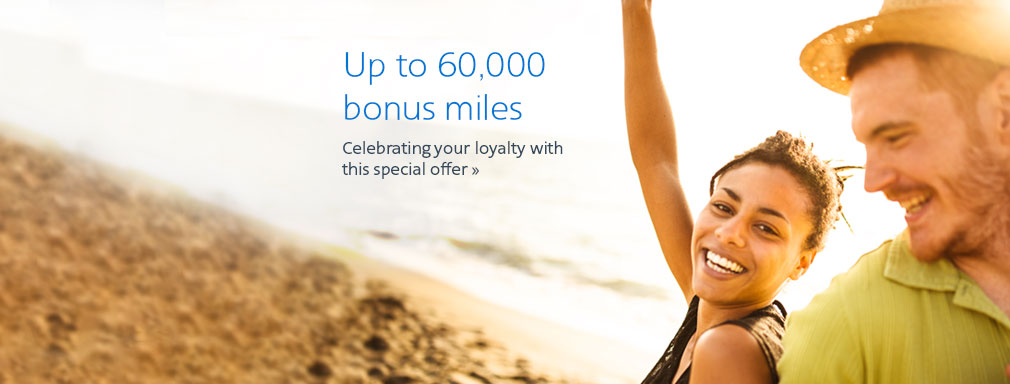 アメリカン航空購入&ギフトマイルアップ60,000ボーナスマイルがもらえます。