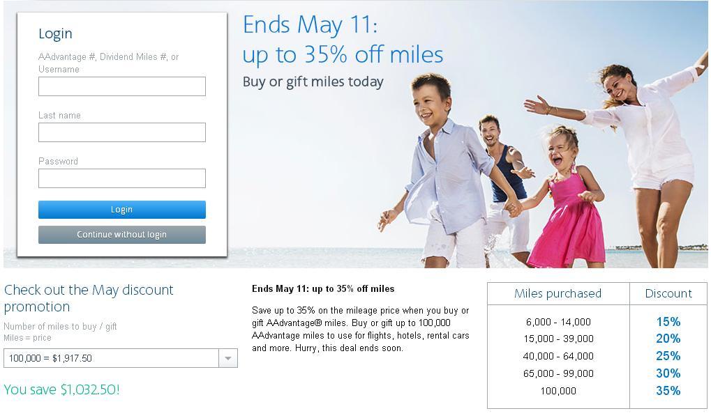 アメリカン航空購入&ギフトマイル最大35%割引