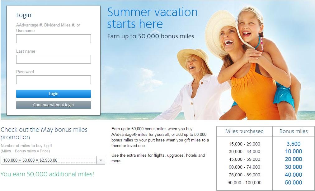 アメリカン航空マイル購入&ギフトで最大50%ボーナスマイル 2015年6月12日まで