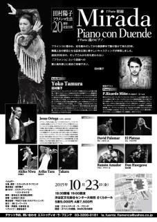 20151023_mirada_ura.jpg