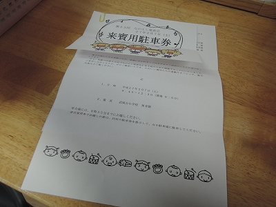 s-DSCN2518.jpg