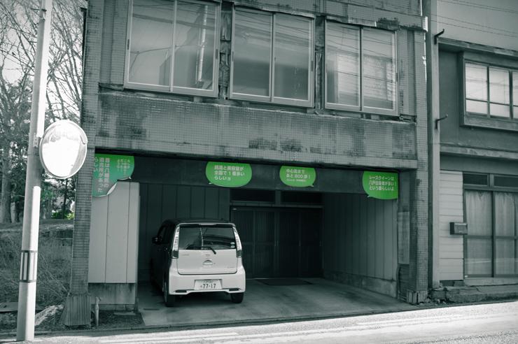 本八戸駅界隈