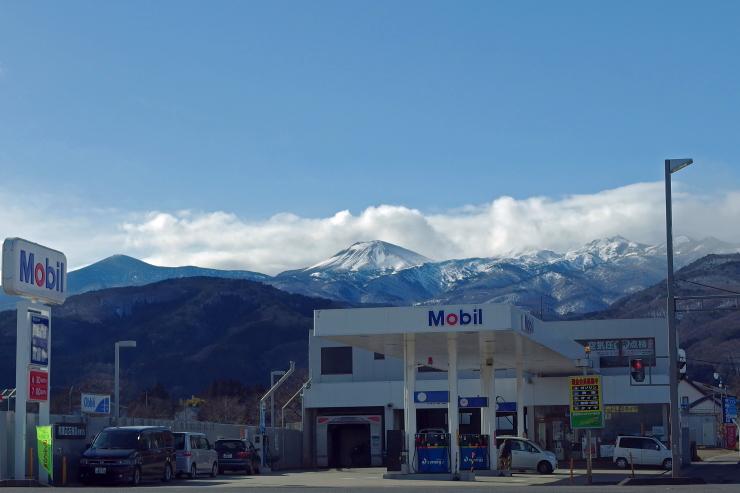 Mobil 吾妻山
