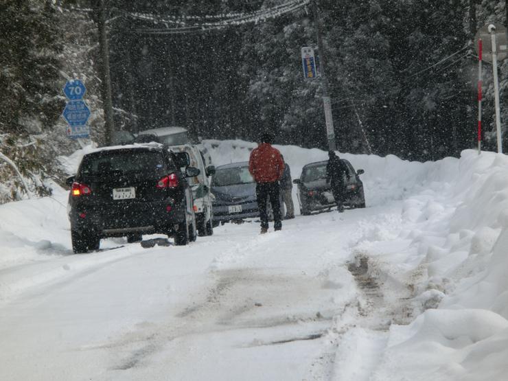 高湯街道事故多発