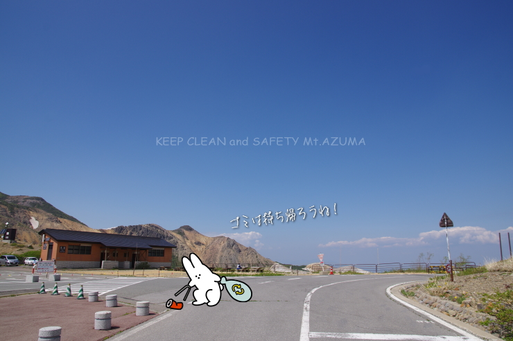 KEEP CLEAN and SAFETY Mt.AZUMA